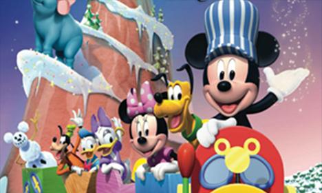 [Critique] La Maison de Mickey : Choo Choo Express