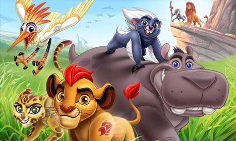 La Garde du Roi Lion - Saison 1