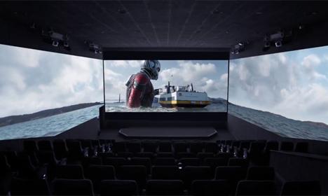 Présentation de la Technologie ScreenX