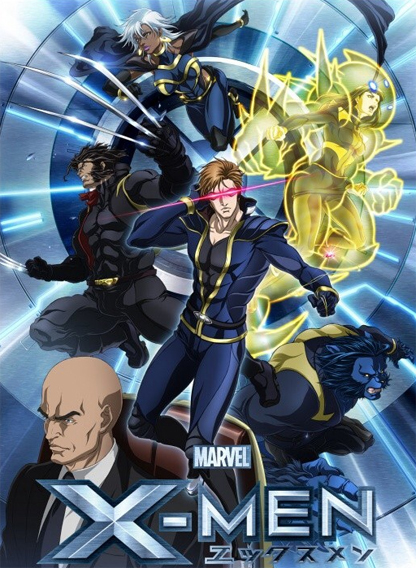 Marvel Anime - X-Men