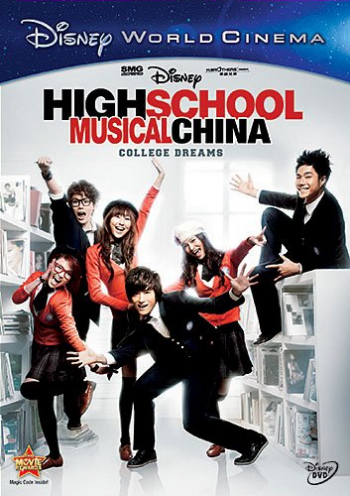 Jaquette High School Musical - Autour du Monde : Chine